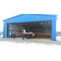 Вертолетный ангар